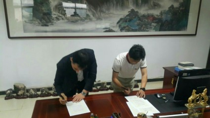 중국베이징 농업과학기지 소장 mou체결.jpg