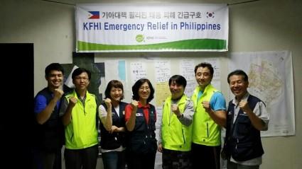 필리핀 타클로반 태풍피해지역 봉사활동 (2).jpg